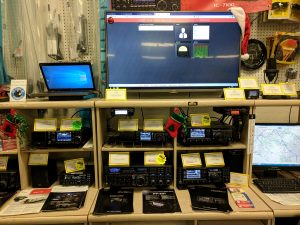 Ham Radio Outlet display